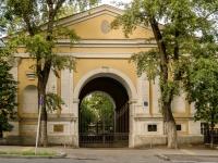 Басманный район, улица Бауманская 2-я, дом 3. органы управления Российский государственный военно-исторический архив
