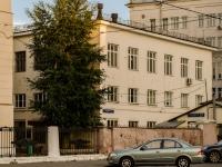 Басманный район, улица Бауманская 2-я, дом 5 с.9. офисное здание