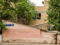 Басманный район, улица Бауманская 2-я, дом 5 с.13. хозяйственный корпус