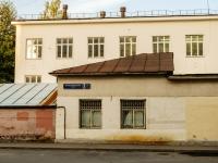 Басманный район, улица Бауманская 2-я, дом 7 с.3. офисное здание