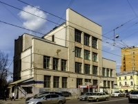 Басманный район, улица Бакунинская, дом 5. офисное здание