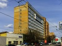 Басманный район, улица Бакунинская, дом 7 с.1. офисное здание