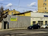 Басманный район, улица Бакунинская, дом 9-11 с.4. офисное здание