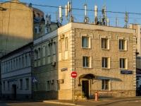 Басманный район, Переведеновский переулок, дом 2 с.1. офисное здание