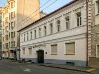 Басманный район, Переведеновский переулок, дом 2 с.2. офисное здание
