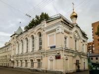 Basmanny district,  , house 9 с.1. office building