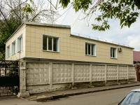 Basmanny district,  , house 20. office building