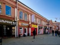 Basmanny district,  , house 5 с.2. multi-purpose building