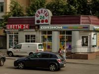 ,  , house 4/6СТР6. 商店