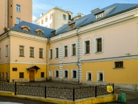 Zamoskvorechye,  , house 7 с.2. office building