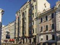 Zamoskvorechye,  , house 9/4СТР1. Apartment house