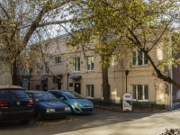 Zamoskvorechye,  , house 17 с.8. office building