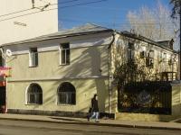 Zamoskvorechye,  , house 19 с.9. multi-purpose building