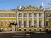 Zamoskvorechye,  , house 21. multi-purpose building