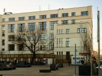 Zamoskvorechye,  , house 25 с.1. office building