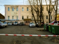 Zamoskvorechye,  , house 19. office building