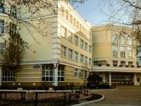 Zamoskvorechye,  , house 15. lyceum