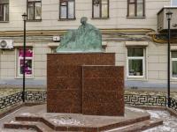 Zamoskvorechye,  . monument