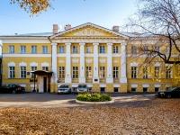 Zamoskvorechye,  , house 21/16 СТР 9. office building