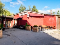 Замоскворечье, Климентовский переулок, дом 14. ресторан