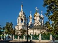 соседний дом: ул. Малая Ордынка, дом 8 с.1. храм Святителя Николая Мирликийского в Пыжах
