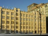 Замоскворечье, улица Валовая, дом 28. офисное здание