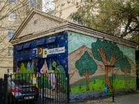 Замоскворечье, улица Валовая, дом 33 с.2. хозяйственный корпус