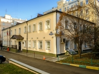 Zamoskvorechye,  , house 36 с.5. office building