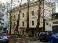 Замоскворечье, улица Новокузнецкая, дом 4 с.4. офисное здание