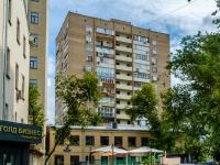 Замоскворечье, улица Новокузнецкая, дом 6. многоквартирный дом