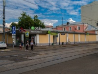 Замоскворечье, улица Новокузнецкая, дом 1. офисное здание