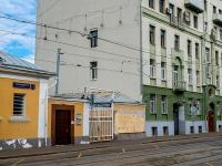 Замоскворечье, улица Новокузнецкая, дом 1 с.2. офисное здание