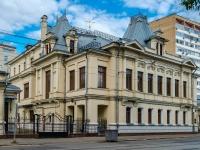 Замоскворечье, улица Новокузнецкая, дом 11 с.1. посольство (консульство) Республики Мали в РФ