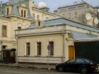 Замоскворечье, улица Новокузнецкая, дом 11 с.2. органы управления