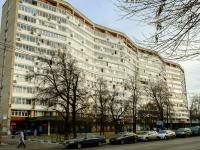 Замоскворечье, улица Новокузнецкая, дом 13 с.1. многоквартирный дом