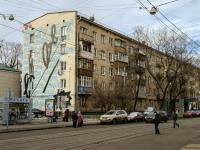 Замоскворечье, улица Новокузнецкая, дом 18 с.1. многоквартирный дом