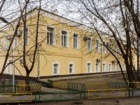 Замоскворечье, улица Новокузнецкая, дом 20/21-19СТР1. офисное здание