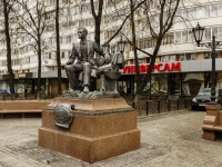 Замоскворечье, улица Новокузнецкая. памятник Татарскому поэту Габдулле Тукаю