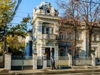 Замоскворечье, улица Новокузнецкая, дом 14. посольство (консульство) Посольство Республики Индонезии в г. Москве