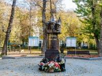Moscow, Zamoskvorechye,  ,