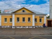 Замоскворечье, улица Новокузнецкая, дом 1 с.1. офисное здание