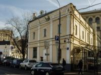 Замоскворечье, набережная Овчинниковская, дом 6 с.1. офисное здание
