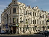 Замоскворечье, набережная Овчинниковская, дом 2. ресторан
