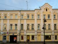 Замоскворечье, Пятницкая ул, дом 8