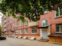 Замоскворечье, Старый Толмачевский переулок, дом 7. многоквартирный дом
