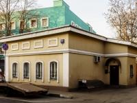 Zamoskvorechye,  , house 4 с.1. university