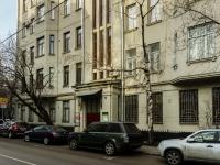 Zamoskvorechye,  , house 10. Apartment house