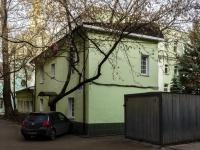 Замоскворечье, Раушский 2-й переулок, дом 1 с.5. медицинский центр Санам
