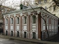 Замоскворечье, Раушский 2-й переулок, дом 4. Дом причта церкви Николы Заяицкого