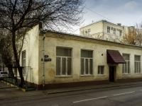 Замоскворечье, Раушский 2-й переулок, дом 4А. офисное здание